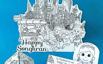 Hattifant's Thailand themed Paper Toys and Crafts and Coloring Pages