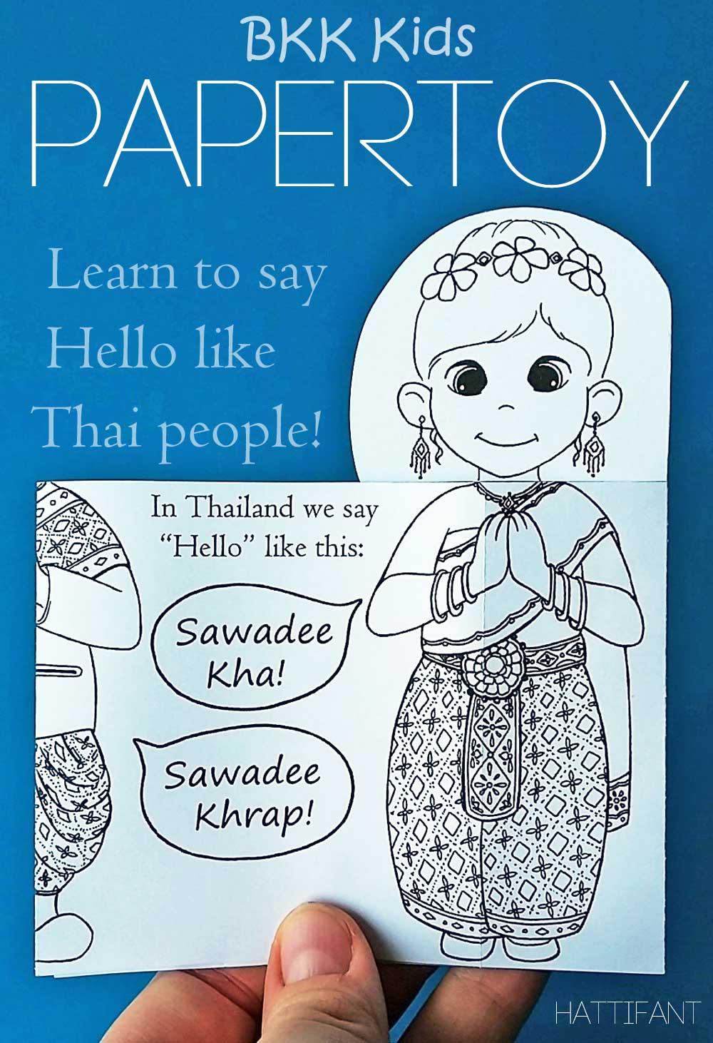 Hattifant's Thailand Bangkok Paper Toy Craft Sawadee